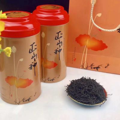 云雅坊茶业 茶叶 武夷山正山小种红茶  茶叶礼盒装 罐装500g