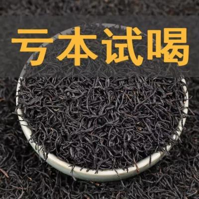 正山小种红茶2020新茶正宗特级浓香型武夷山红茶散装大袋包装250g