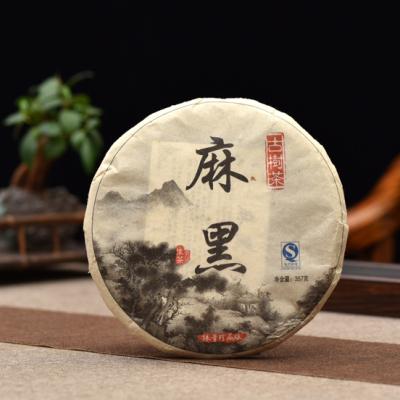 2015年易武古树生茶