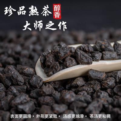 茶化石,碎银子,糯米香味,普洱熟茶500g