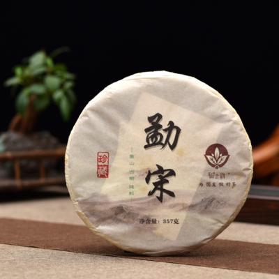 2016年勐宋古树生茶