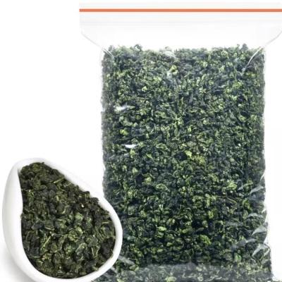 高山好茶 特级品质正宗安溪清香型铁观音500g新茶乌龙茶散装秋茶
