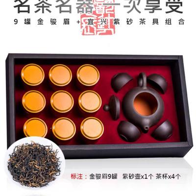 送茶具金骏眉小金罐茶叶礼盒装红茶金骏眉礼盒制作金俊眉小金罐茶