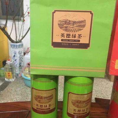 英德绿茶 150克一罐 买二送一