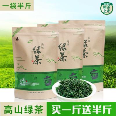 【买一斤送半斤】茶叶绿茶2020新茶高山云雾浓香日照绿茶袋装250g