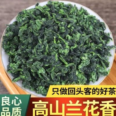 2020新茶铁观音浓香型高山安溪茶叶 浓香型铁观音秋茶散装500g