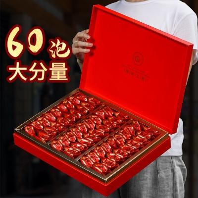 节日送礼 大红袍茶叶礼盒装特级正宗岩茶浓香 武夷山红茶肉桂散装
