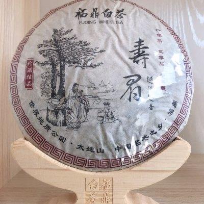 2017寿眉福鼎白茶,一提七饼,一饼350克。
