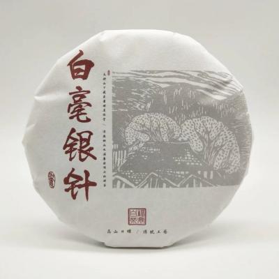 2016福鼎白茶,白毫银针一饼350克加礼盒套装包邮。