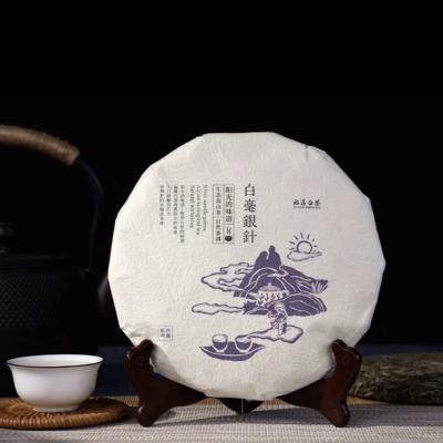 2014年白毫银针福建白茶福鼎300克 老树白茶花香型银针高山茶