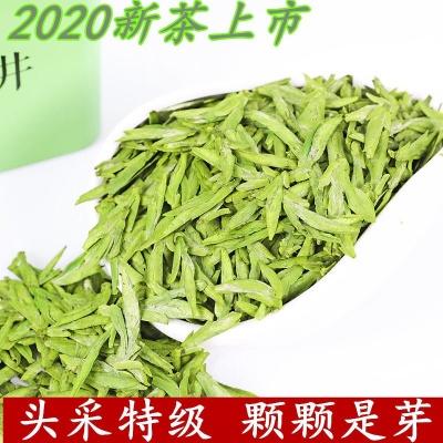 2020新茶上市龙井茶 明前头采嫩芽浙江龙井茶叶绿茶雨前春茶