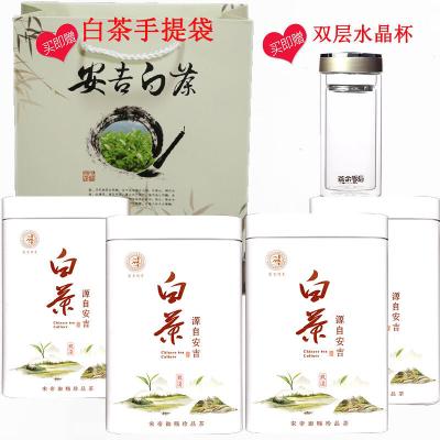 安吉白茶茶叶绿茶新茶春茶毛尖罐装500克