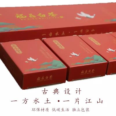 福鼎白茶饼干茶荒山日晒特级茶叶紧压小茶饼老白茶40片250克