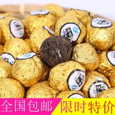 福鼎白茶球龙珠球形茶小沱茶寿眉 老白茶巧克力茶500g