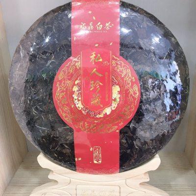 【天天特价】福鼎白茶2015年六斤老寿眉白茶礼大茶饼送架免邮促销