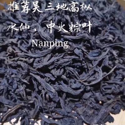 吴三地高枞 老枞 水仙 手工炭烤 原生态古树枞味500克