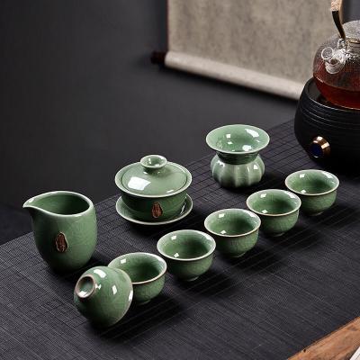 10头哥窑瓷器 茶具 款色随机 指定可联系客服 3月9日发货
