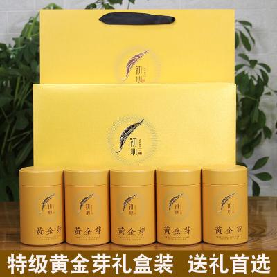 特级黄金芽茶叶2020新茶正宗安吉白茶黄金芽绿茶叶散装250g礼盒装