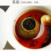 正品大益小青柑500g 金柑普 (青柑)大益茶