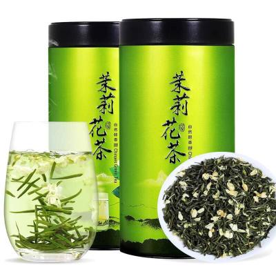 茉莉花茶年新茶 买1送1共500g浓香型花草茶绿茶叶罐装礼盒装