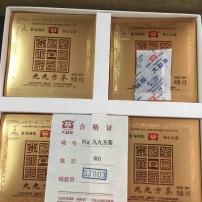 大益普洱茶 2010年001批 九九方茶 砖茶熟茶 324克 全国包邮