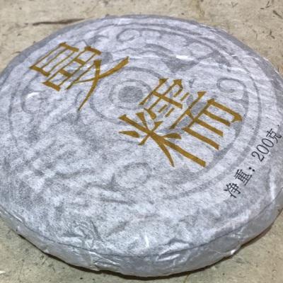 2015年曼糯古树秋茶、一款被公认的小班章。200克/饼!