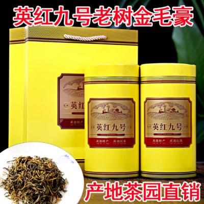 2021春茶特级英红九号金毛毫英德红茶新茶浓香型正品礼盒装150克一罐