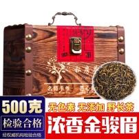 金骏眉浓香型茶叶礼盒装正宗武夷山桐木关红茶正季新茶礼品茶500g