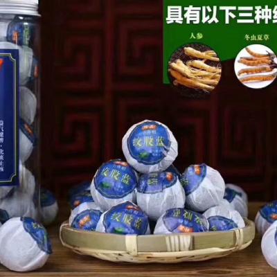【绞股蓝小青柑】一斤55-60粒 !一斤二罐