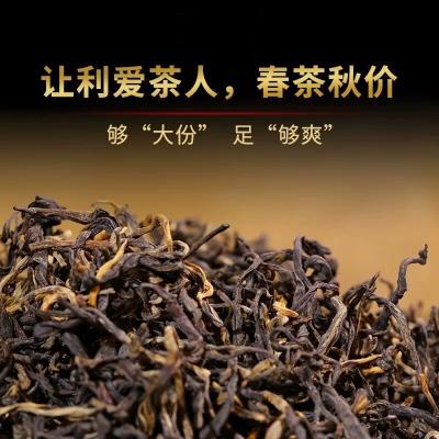 有机金丝:厂家直供一斤也是批发价99/500g蜜香