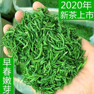 太湖翠竹 500g特级新茶 高档礼盒装 2020年清明前纯芽茶茶叶