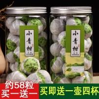 【买一斤送茶具】正宗新会小青柑普洱茶宫廷柑普罐装50/250/500g
