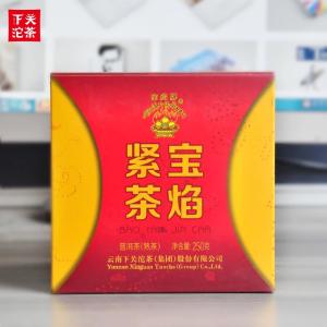 宝焰紧茶熟茶250g/盒2014年云南普洱茶叶下关沱茶大理特产