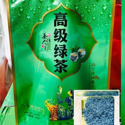香汇友茶叶绿茶2020新茶毛尖茶 礼 !高级绿茶袋装绿茶500克