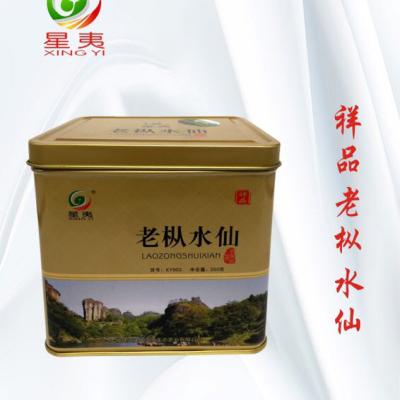 老枞水仙炭焙浓香型新茶罐装250克春茶红茶大红袍茶叶星夷XY903祥品