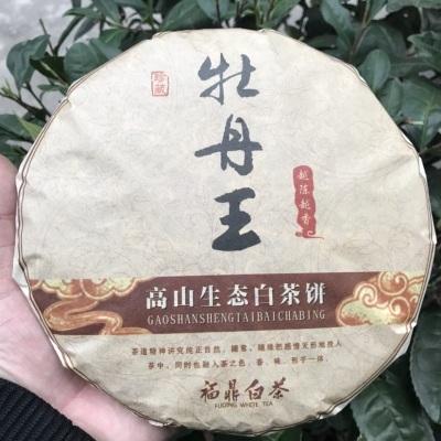 福鼎白茶,陈年老白茶,白牡丹,每饼350克