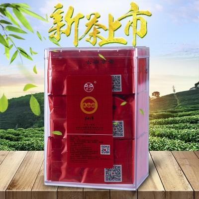 武夷岩茶 大红袍 瑞华茶业品牌 和瑞 225g/罐/18泡