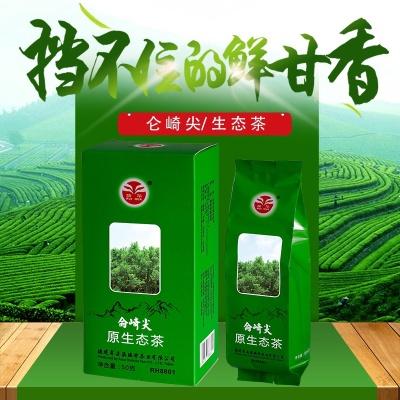 福建安溪原生态茶 仑崎尖  瑞华茶业品牌RH8801/50g/盒/散茶