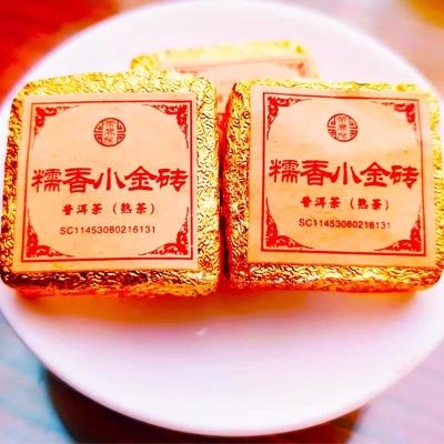 茶鼎房糯米香小金砖熟普洱茶一斤两密封罐500克浓香型普洱熟茶散装小沱茶