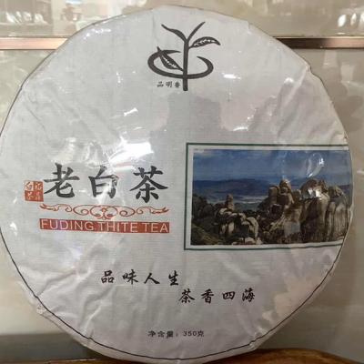 2016年老白茶