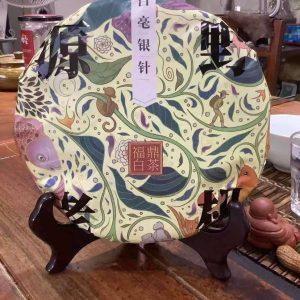 2019年白毫银针正宗福鼎白茶叶太姥山银针300克