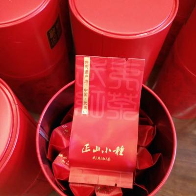 武夷红茶 野生花果香小种 花香浓郁 回甘持久250g/提