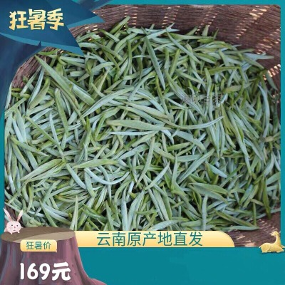 2019年新茶 普洱茶白毫银针250g散茶特级单芽大白芽 景谷大白毫茶