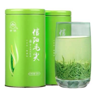 世明信阳毛尖2020新茶叶明前特级嫩芽毛尖绿茶散装自产自销250g