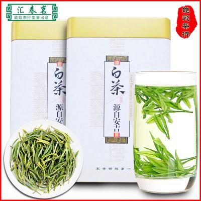 2020新茶安吉白茶250g罐装春茶绿茶雨前特级茶叶