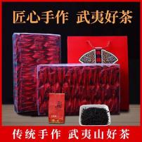 正山小种红茶特级金骏眉浓香型功夫红茶叶礼盒装袋装散装500g红荼