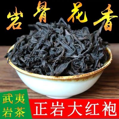 特级大红袍茶叶500g正岩肉桂武夷岩茶浓香型罐装新茶正宗散装袋装