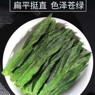太平猴魁绿茶2021年新茶安徽特级春茶太平猴魁茶叶250g散装罐装包邮