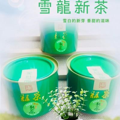 筅叶雪龍 筅叶绿茶 高级绿茶 2020年新茶绿茶 炒青类绿茶🍵