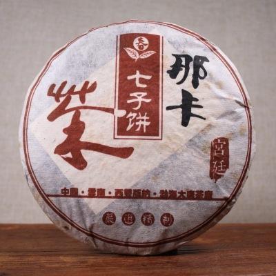 上新价 只限前3天 2012年普洱熟茶那卡大树茶发酵 性价比高